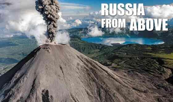 鸟瞰俄罗斯