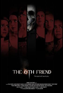 第6位朋友
