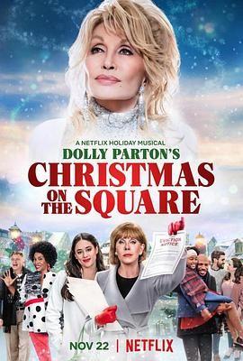 多莉·帕顿广场上的圣诞节
