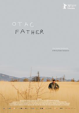 一个父亲的寻子之路