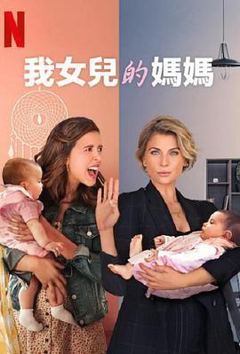 家族企业第三季