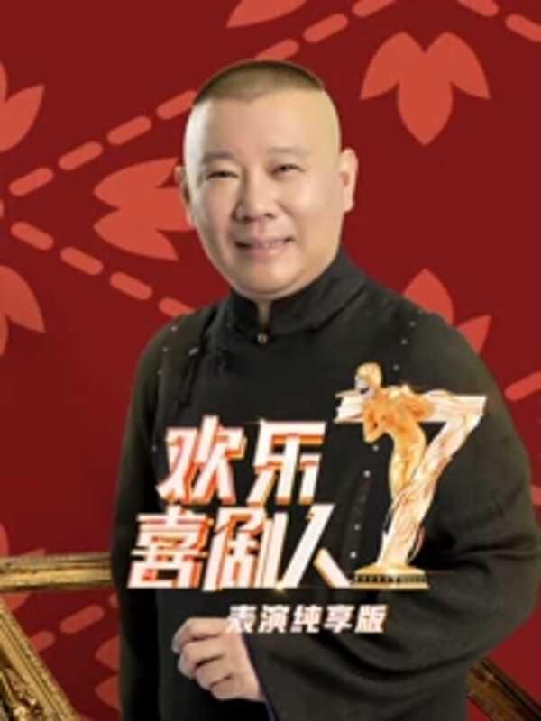 蒙面歌王 2021