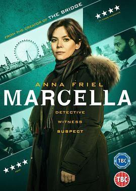 玛赛拉 第一季