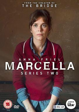 玛赛拉 第二季