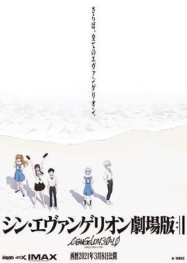 赛罗奥特曼英雄传日语版