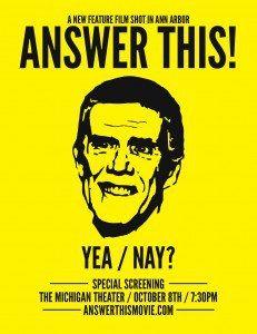回答这个!