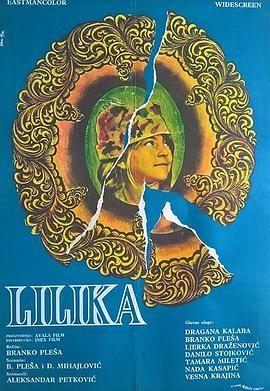莉莉卡1970