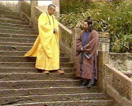 地藏王传奇