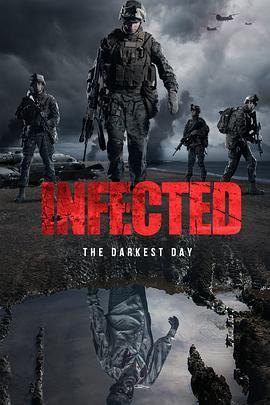 感染:至暗之日