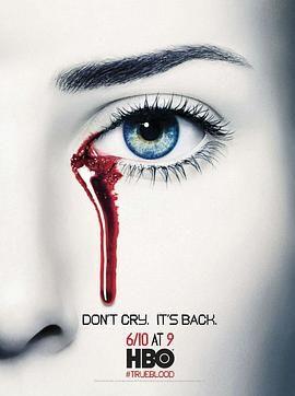 吸血鬼生活第三季