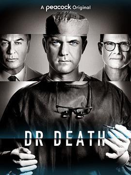 死亡医师第一季