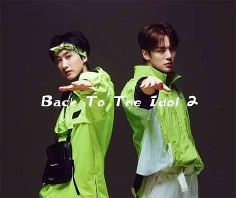 Back To The Idol 第二季