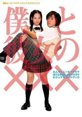 我和她的XXX