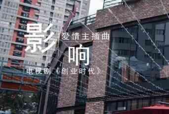 小资女夯什么(2021)