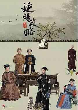 吕梁屌丝第一季