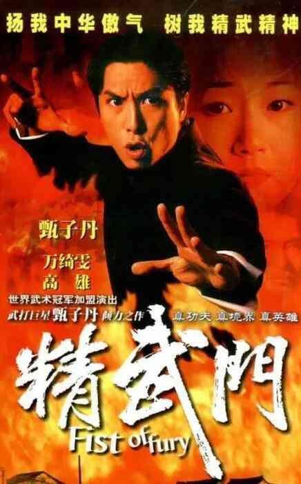 不可思议星期二1993粤语